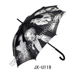 Monroe Straight Umbrella