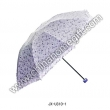 Floral Pattern Lace Umbrella