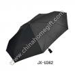Super Mini Black Umbrella