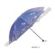 Gradient Umbrella