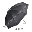 Black Straight Rain Umbrella
