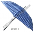 Large Blue Golf Umbrella