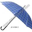 Lattice Straight Umbrella