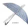 75cm*8K Stick Umbrella