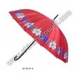 Large Ladies Rain Umbrella