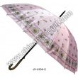 Flower Pattern Straight Umbrella