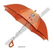 45cm*8k Auto Open Children Umbrella