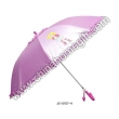 50cm*8k Auto Open Double Layer Kids Umbrella