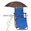 Clamp Umbrella
