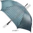 Grid Gof Umbrella